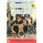 Cannibal Holocaust UNCUT Pre-cert (1979) Italy DPP39