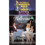 Ballerina (1966) Movie VHS Disney