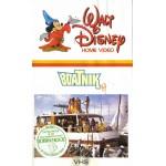The Boatniks (1970) Movie VHS Disney