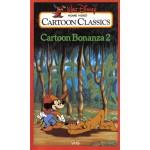Cartoon Bonanza 2 (1985) Movie VHS Disney