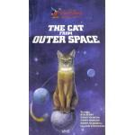 The Cat from Outer Space (1978) Movie VHS Disney