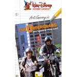 The Undergrads (1985) Movie VHS Disney